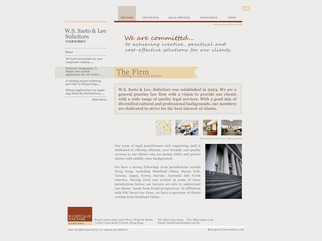 w. s. szeto & lee, solicitors - bdworkshop company limited